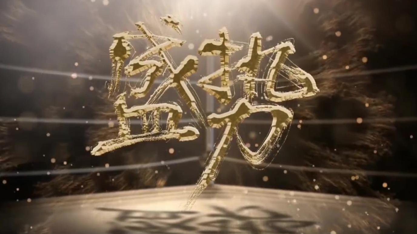 Bl Drama China Advance Bravely