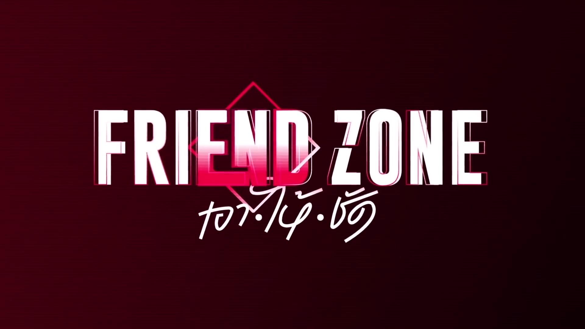 Bl Drama Thai Friend Zone